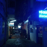 HOTEL LUAN VU Ho Chi Minh Vietnam