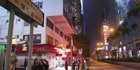 Guest House Tsim Sha Tsui Kowloon